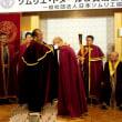 中村梅雀さん、名取裕子さんらが名誉ソムリエ就任!