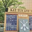 KAT-TUN  LIVE