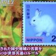 日本一の巨大郵便局@探検バクモン