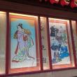 水曜日 ジョイフルツアーに参加で歌舞伎座へ