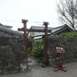 雲仙温泉  2