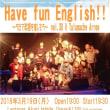 今夜開催!Have fun English!! vol.30 ~うたで英語を楽しもう~