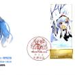 ぶらり旅・札幌中央郵便局③オリジナルフレーム切手「雪ミク2018」発売記念(札幌市東区)