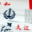 従軍レポート№12(中須賀総点検編オメガ)