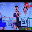9/20 大坂なおみ 一勝した