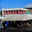 富士山の恵みで農業祭が賑わう
