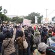 米軍へりの窓落下事故に対する抗議集会