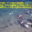 未知なる深海へ 高井 研 =065=