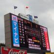 早稲田大×明治大@神宮【東京六大学】
