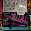 天ぷら定期券 (はなまるうどん)