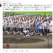 公益財団法人 日本高等学校野球連盟と日本放送協会