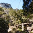 明神山(乳岩コース) 4