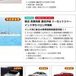 アオシマさん「ドーセットシャー」発売へ!