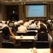 授業に役立つ金融経済セミナー 1日目