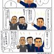 日本的経営/ぼうごなつこさんの作品