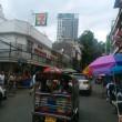 タイ滞在記 1 'バンコク到着'