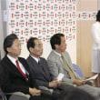 ナチス以下の民主党と偽装日本人