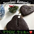 チョコクッキーと、パステルで描いた(戌)ちゃん♪