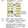 5月21日(土)福医建研究会2016年度第1会例会のお知らせ