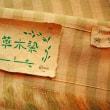 亡くなって4年…霜垣さんの遺作真綿紬。