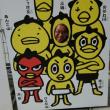 東京へ  ②