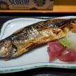 焼き魚 サバな日々