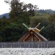 鳥羽浦村で牡蠣食べ放題ツアー。