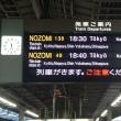 2回東京2日目(完全休予う日)・おっタイム!