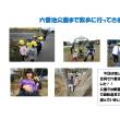 保育活動☆10月‐3