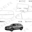 BMW X2シリーズ(F39)