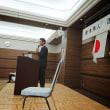 鈴木隼人衆議院議員国政報告会