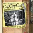 CAT CITY CAT  vol.4。