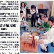 サントリー地域文化賞受賞地ツアーで富岡製糸場世界遺産伝道師協会の活動紹介