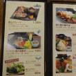料理も激ウマ ろまんちっく村(その3)