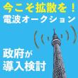 【全国のYouTube大好きな方拡散させましょう~裁判したら良いヤン!ね!】NHKから国民を守る党への妨害者・警察官やピアノが正しい