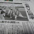 案外!「広島男子駅伝」、広島はやるんじゃないんかね!!!