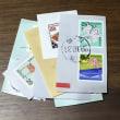 4/24 使用済み切手 会社でなく公民館へ。