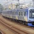 横浜高速鉄道Y500系ラッピング電車