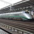 山形新幹線400系 グリーン車