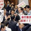 衆議院選挙17年特集(頼むぜ「民進党議員」)