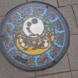 東下り(あずまくだり)2日目 寒川神社を訪ねる~🎵
