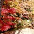 晩秋の蔵王温泉へ