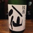 日本酒について6