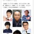 【ライブ情報】4/12チケット発売!5月11日(金)第三回UFM〜独り言バトル