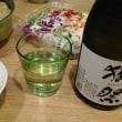 ◆獺祭 大吟醸純米50