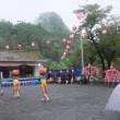 御岳山 七代の滝 大岳山 鋸山 氷川神社へ