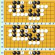 囲碁死活805官子譜