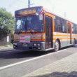 路線バスに乗りましょう