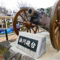 川崎大師から立会川地域へ