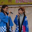 ララコープ20周年記念 ララフェスタ MC・小田久美子と横田何さん? 2018・11・18